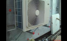 Dodávka, montáž a servis tepelných čerpadel Toshiba Znojmo