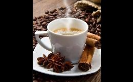 Pronájem kávovarů pro rychlou přípravu kávy Ostrava, Nový Jičín