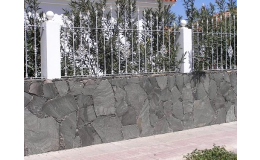 Obklady z přírodního kamene neformátované Frýdek-Místek, Ostrava