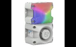 LED PYRA - Kombinovaná RGB signalizace se sirénou
