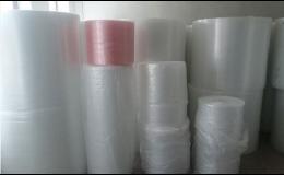 Obalový materiál proti poškození produktů