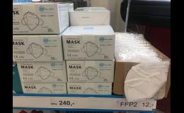Ochranné obličejové masky k prodeji