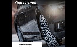 Bridgestone - nejlevnější pneu Zlín