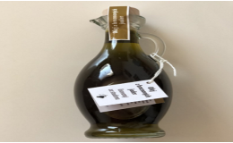 Za studena lisovaný olej z hroznových jader e-shop