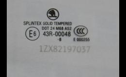 Označení autoskel VIN kódem Veselí nad Moravou