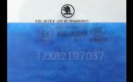 Aplikace VIN kódu na skal automobilu Veselí nad Moravou