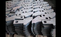 Výroba ocelových dílů