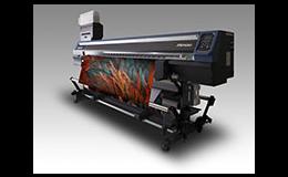 Prodej, dodávka velkoplošných textilních tiskáren, Brno