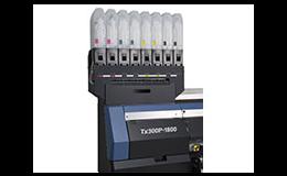 Velkoplošná textilní tiskárna, nové inkousty Brno