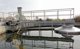 Průmyslové čistírny odpadních vod