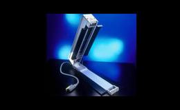 UV technologie