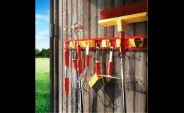 Zahradnické potřeby - zahradní technika, sortiment pro péči o zahradu