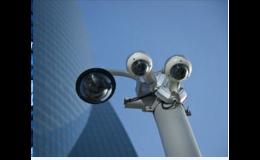 Kamerové systémy -- bezpečnostní kamery na míru