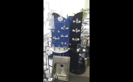 Prodej vybavení do koupelen
