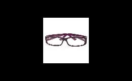 vyšetření zraku Prostějov