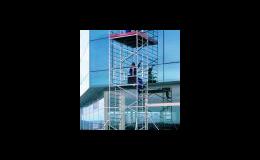 technika pro práci ve výškách Brno