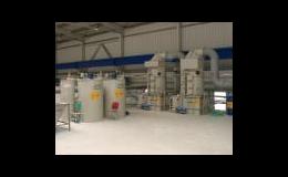 Povrchová úprava kovů a plastů - galvanické linky