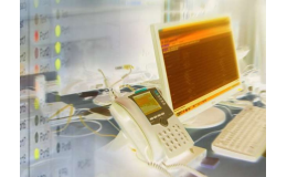 Připojení k internetu PROFI INTERNET