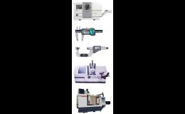 Subdodavatel strojírenských dílů