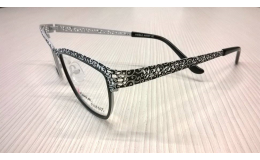 elegantní dioptrické brýle - Uherské Hradiště