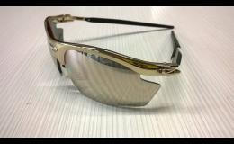 luxusní sportovní brýle - Uherské Hradiště