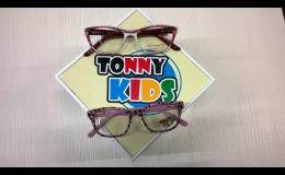 dětské dioptrické brýle - Uherské Hradiště