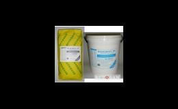 Hydroizolační a protiradonový nátěr / hydroizolační stěrka