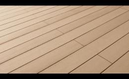 Podlahy na terasu vyrábíme z kvalitních materiálů.