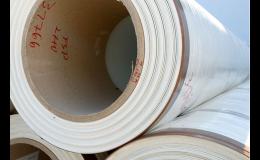 Tvarové izolace využijete při izolaci střech, potrubí i dodávek.