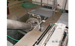 ČOV, Biologické čistírny odpadních vod