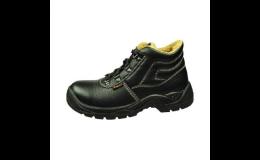 Pracovní zimní obuv