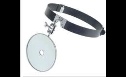 Čelní reflektor - vyšetřovací zrcátko