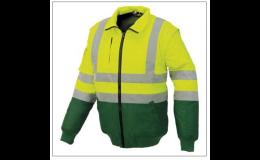 Prodej pracovní oděvy Ostrava