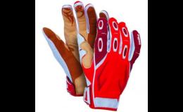 Prodej ochranných pracovních rukavic Ostrava