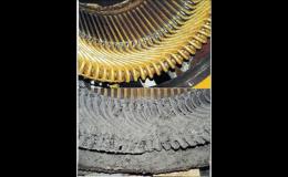 ekologická metoda čištění Jihlava