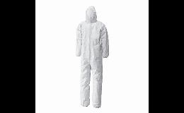 Ochranné pracovní pomůcky - oděv