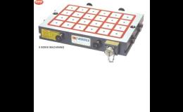 elektropermanentní magnetické upínače