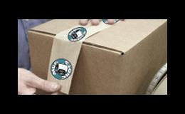 Potištěné samolepicí pásky pro identitu baleného zboží a reklamu Zlín
