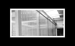 Lamelové plastové clony, pruhové závesy, výroba, predaj a servis Komárno