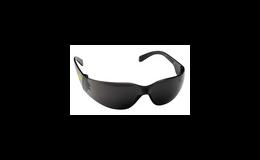Ochranné brýle TAURUS Artilux 5129