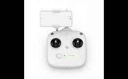 Dron za internetové ceny Ostrava