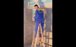 Stavební činnost – profese PSV