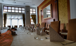 Kongresové centrum a salonek pro 70 osob s prezentační technikou Opava