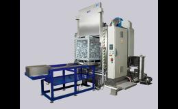 Výroba zařízení pro odmašťování součástí