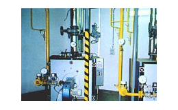 Dodávky a servis špičkových plynových a parních kotlů