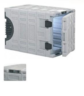 Chladící box