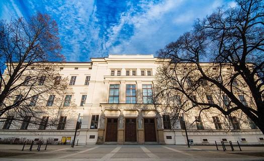 Janáčkova akademie múzických umění v Brně JAMU