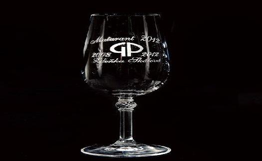Upomínkové předměty pro maturanty - maturitní skleničky s potiskem