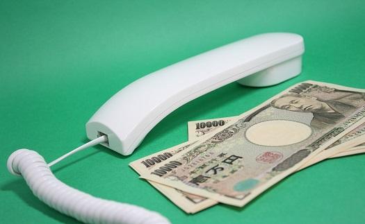 Směnárna, kurzy valut Hodonín - japonský jen
