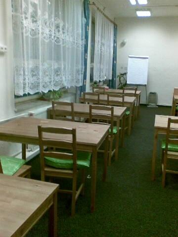 vzdělávací středisko